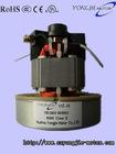 V1Z-JG23-5 220v 2.2kw wet dry vacuum motor supplier