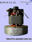 V1Z-JG23-5 220v 2.2kw wet dry vacuum motor supplier