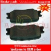 Brake pad material 04466-33130 for TOYOTA CAMRY ACV3# MCV30