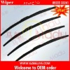 Colored wiper blades 85222-33241 For TOYOTA LEXUS COROLLA GSV40 GRS190