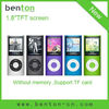 Best-selling 1.8 inch digital mp4 audio player with good quality