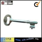 Zinc alloy key blank