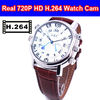H.264 Compressing and decoding 1280*720 720P HD waterproof video watch dvr