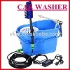 HW-CW-03 fast working multi-functional hand car washing machine