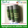 NBR Foam Tube nbr foam rubber