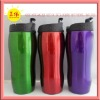 Double wall stainless steel thermal mugs