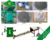 Aautomatic control Metal Cans Recycling System Lifelong warranty
