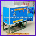 corn flour maize mill machine