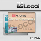 Best Quality Offset Printing Plate, Aluminum Plate, Offset Plate, PS Plate