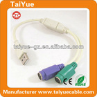 Competitive Price 2.0 USB Cable to ps2 Cable