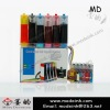 Compatible Continuous ink supply system ciss for EPSON 1390 (T0851-856)