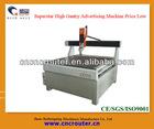 CX-1212 NC Studio Control&Ball Screw Relief Engraving Machine