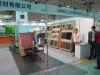 Rubber Flooring for Exhibition