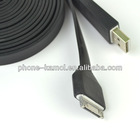 Very popular best quality cable data line for i phone 5
