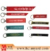 Polyester woven Keychain
