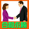 business travel to China translation service
