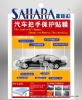 Car protect film_ Invisible car clothes_Self adhesive fim