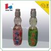 Heat shrink wrap bag for soft drink bottle