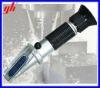 Cutting liquid Refractometer cleaning liquid Refractometer