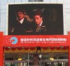 P25 LED outdoor screen