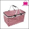 Fabric Folding Shopping Baskets (A13130)
