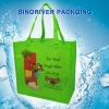 high quality recycling laminated non woven bag