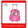 wholesale cartoon trolley student bags