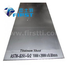 pure titanium sheet GR2 ASTM B265
