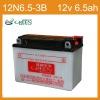 JIS Standard 12V 6.5AH Motorcycle Battery (12N6.5-3B)