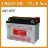 JIS Standard 12V 6.5AH Motorcycle Battery (12N6.5-3B)