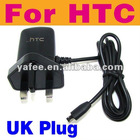 Micro USB 5 pin Wall Charger 5V for HTC UK Plug O-786