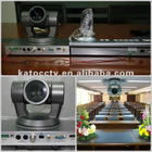 HD PTZ Audio Video Conference Camera System