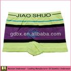 Seamless lady bulk underwear