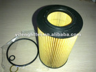 oil filter for hyundai sonata part number 26320 3C100