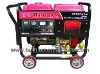 Air-cooled diesel generator /welding set