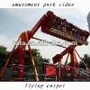 [TATA]Popular and Thrilling amusement carpet amusement park rides