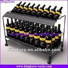 KingKara KAWR099 Metal Wine Holder