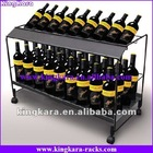 KingKara KAWR099 Metal Wine Holder