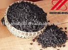 Perfect and nice effect of the nutshell activated carbon