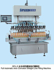 multiple nozzles high speed full automatic straight line anti-corrosive filling machine widely used