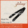 professional musical instrument accessories guitar strap-02