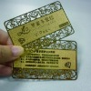 Loyalty Home Textile golden metal business card with embossed number