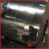 Best quality stainless steel strip band
