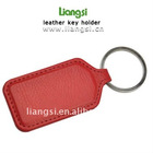 PU leather key ring
