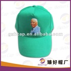 2012 guangdong factory election promotional items cap