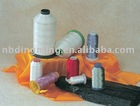horn type thread sewing thread for texitle machine