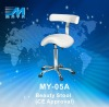 My-05A Beauty Salon Stool (CE cetification)