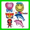"CUSTOMIZED OR SMALL WHOLESALE STOCK MIX STYLES NEW 18"" HOT SALE ADVERTISING ALUMINUM party balloon"