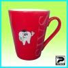 10oz porcleian mug