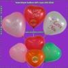 balloon holder (water balloon, heart shaped balloon)